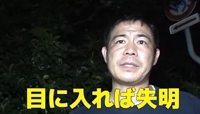 加藤英明.HideakiKato.Youtube.オオヒキガエル6.jpg