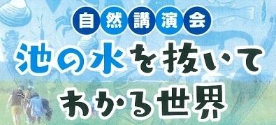講演会加藤英明北九州市1.jpg