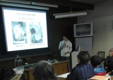 静岡市.静岡大学カメ講座.研究発表.jpg