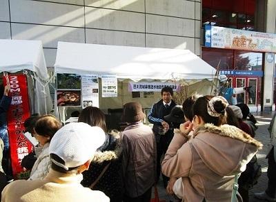 静岡産業フェア2015アカミミガメ啓発.静岡大学加藤英明HideakiKato1.jpg