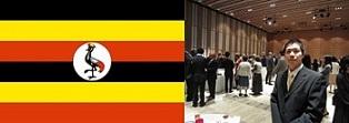 Uganda.ウガンダ独立50周年記念.jpg